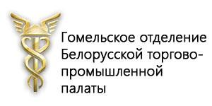 ccigomel belarus